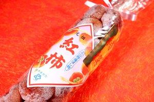 画像1: 上山の高級紅干し柿 特選 紅柿 (Lサイズ 32果)
