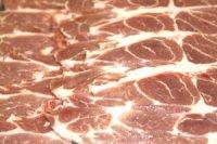 米沢産天元豚 肩ロース 10枚入り 約500g ( しょうが焼き用 )