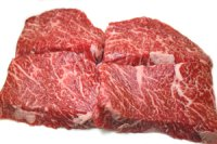 山形牛黒毛和牛 やわらかミニステーキ 100g×4枚