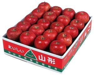 画像1: 山形県朝日町産 ふじりんご 5kg 秀品20玉入