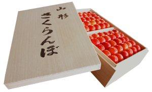 画像1: 山形のさくらんぼ 紅秀峰 桐箱入 1kg 特選贈答用